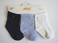 Носки для новорожденных с тормозками (6-12,12-18,18-24 мес.) Arti