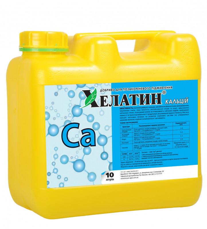 Хелатин Кальций (17%) 10 л