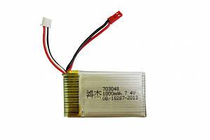 Аккумулятор FT007-1000mAh