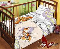 Детский комплект постельного белья  Пес в пижаме, Поплин
