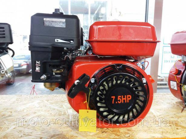 Двигатель бензиновый DDE 170FB 7.5 л.с.25 шлиц.
