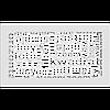 Решетка ABC белая 17*30