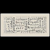 Решетка ABC кремовая 17*37, фото 1