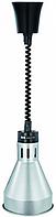 Лампа інфрачервона hurakan hkn-dl825 срібло