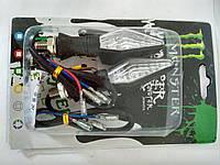 Повороты светодиодные (пара) стреловидные, черные, белое стекло, 9 диодов №234045 Monster Energy