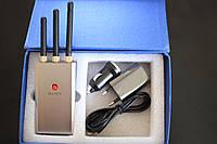 Подавитель сигнала GSM+3G+CDMA-3G (глушилка)
