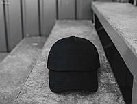 Черная кепка Тракер Staff all black, фото 1