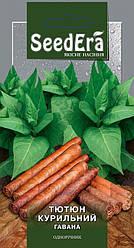 Семена табака курительного Гавана 0,05 г, Seedera