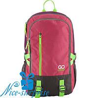 Модный подростковый рюкзак Gopack GO18-130L-1 (9-11 класс), фото 1