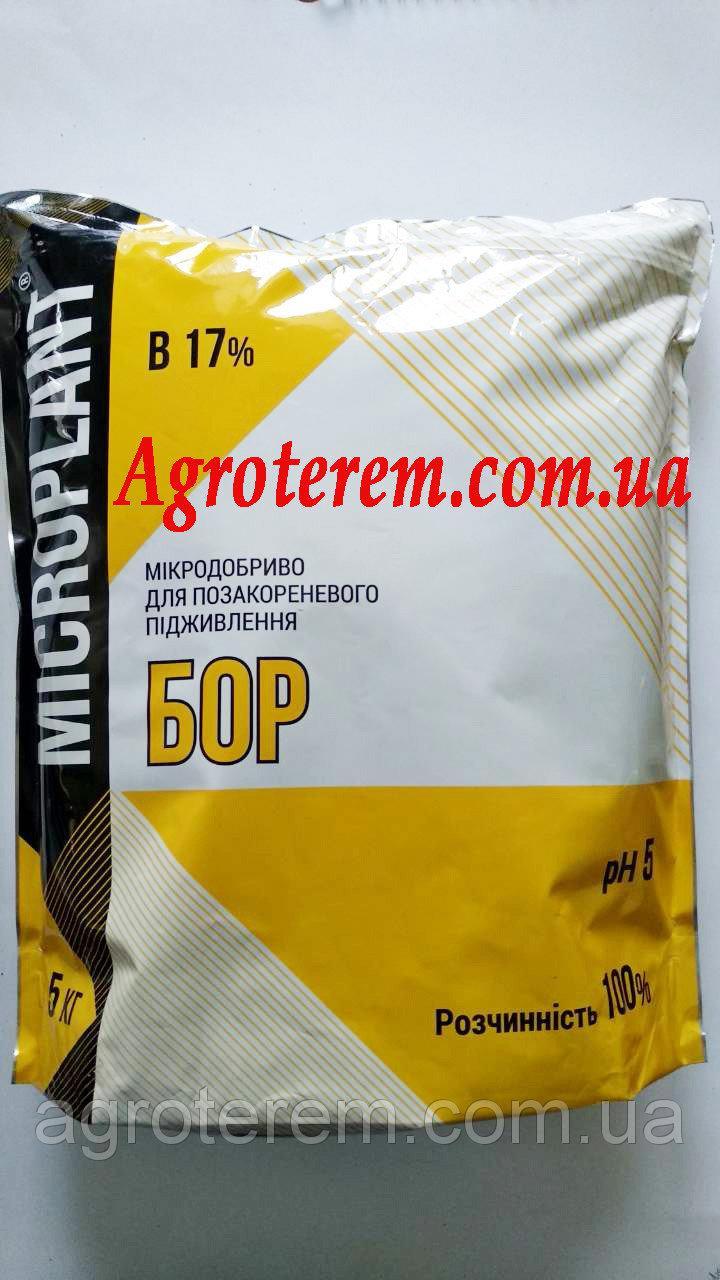 Мікродобриво Микроплант Бор 5 кг / Microplant
