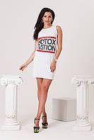 """Облегающее летнее платье-туника """"BOTOX NATION"""" с принтом (2 цвета)"""