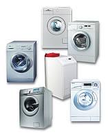 Ремонт стиральных машин автоматов