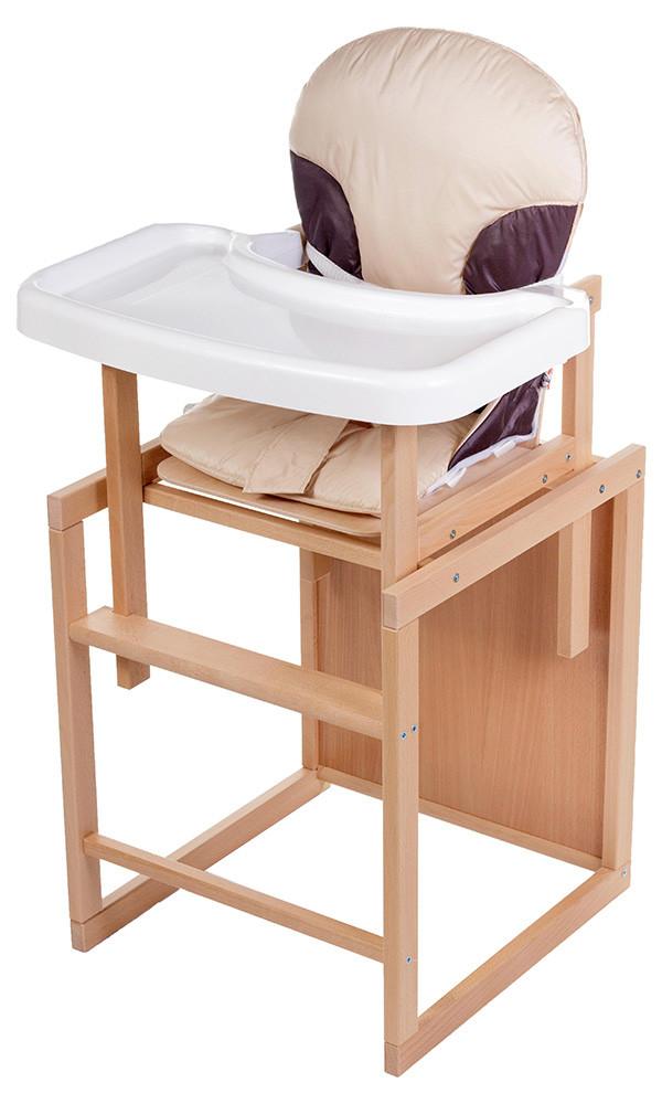 детский стульчик трансформер для кормления For Kids бук 02 светлый