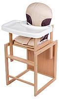 Детский стульчик-трансформер для кормления For Kids Бук-02 светлый пластиковая столешница