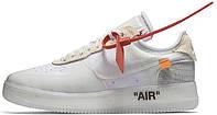 "Мужские кроссовки OFF-WHITE X NikeAir Force 1 LOW ""White"" (ОФФ Вайт Найк Аир Форс) белые"