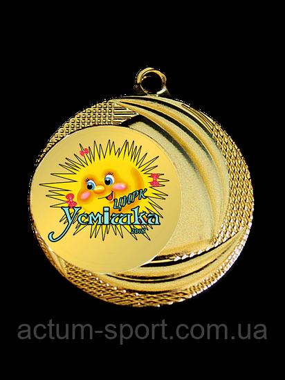 Медаль наградная 40 мм золото
