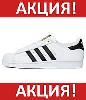 Кроссовки, кеды Adidas Superstar White/Black/Gold • Адидас Суперстар Белые