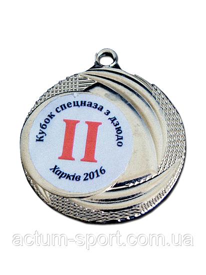 Медаль наградная 40 мм серебро