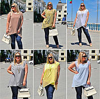 Легкая женская блуза-туника 54-60, Бутылка