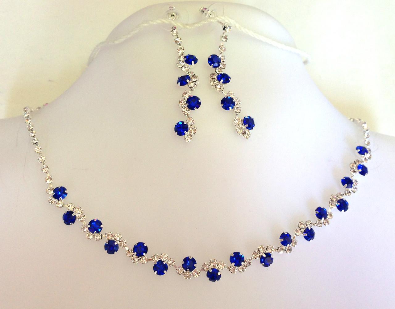 Ожерелье набор синие кристаллы, серебристое