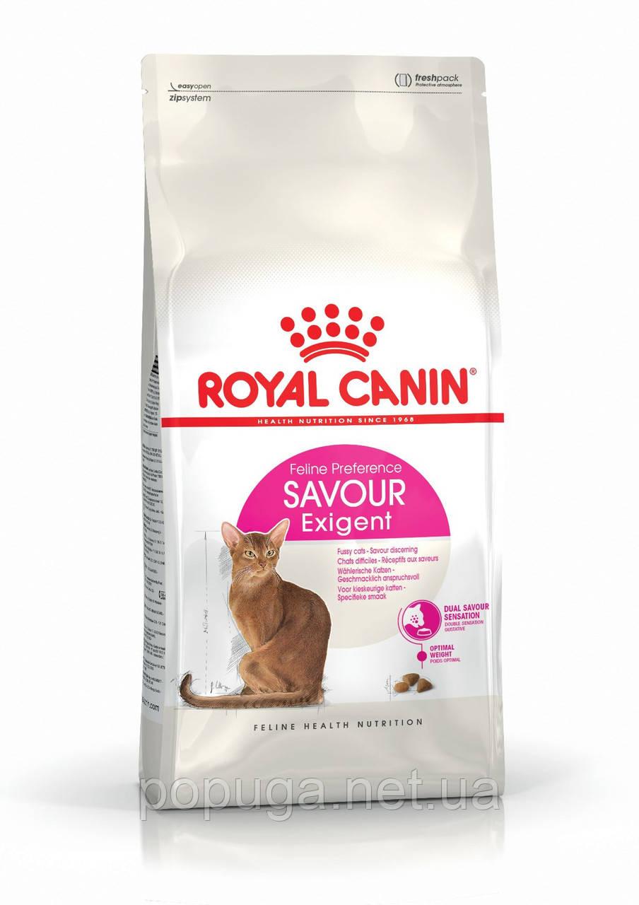 Royal Canin Savour Exigent корм для привередливых ко вкусу кошек, 2 кг