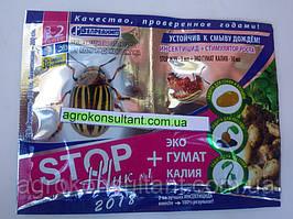 Инсектицид Стоп жук + гумат калия (3 мл +10мл) — от вредителей в саду и огороде, устойчив к смыванию.