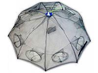 Раколовка-зонт на 10 входов (автомат)