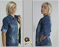 Куртка женская джинсоваялетняя короткий рукав с отворотом батал