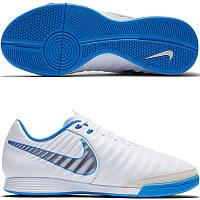 Футзалки Nike Tiempo LegendX 7 Academy IC AH7244-107