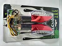 Повороты светодиодные (пара) стрела, мод.3, красный хром, белое стекло, 11 диодов №234073 Monster Energy