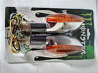 Повороты светодиодные (пара) стрела, мод.3, серебрянный хром, желтое стекло, 11 диодов №234015 Monster Energy