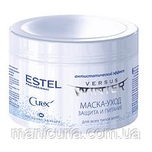 Маска Estel VERSUS Winter для волос защита и питание, 500 мл