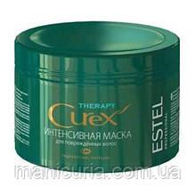 Интенсивная маска Estel CUREX THERAPY для поврежденных волос, 500 мл