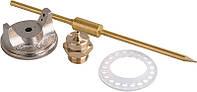 Ремкомплект проф.для пневмопистолета, 4 шт, 2,5 мм. Качественный и не дорогой инструмент с доставкой.