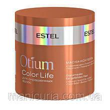 Маска-блеск Estel OTIUM Color Life для окрашенных волос, 300 мл