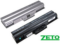 Батарея (аккумулятор) SONY VGP-BPS21 (10.8V 5200mAh)