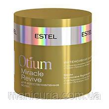 Интенсивная маска Estel OTIUM Miracle Revive для восстановления волос, 300 мл