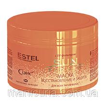 Маска Estel CUREX SUNFLOWER Восстановление и защита с UV-фильтром, 300  мл