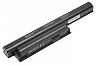 Батарея (аккумулятор) SONY VGP-BPS26 (11.1V 5200mAh)