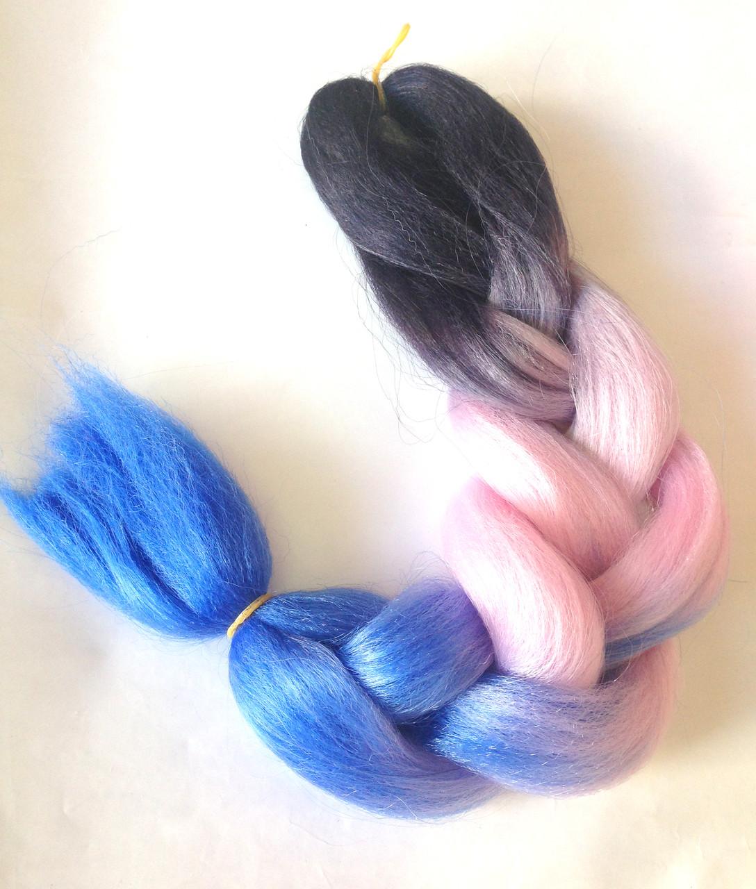 Канекалон омбре, трехцветный, черный-розовый-синий