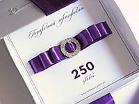 Подарочный сертификат 250 гривен LA BEAUTY Studio, фото 1