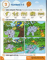 Fly High Ukraine 1 Pupil's Book + Audio CD, фото 2