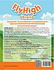 Fly High Ukraine 1 Pupil's Book + Audio CD, фото 3