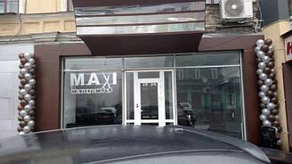 Салон Maxi в г.Одесса 6