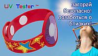 UV Tester™ Браслет - тестер активности солнца для всей семьи