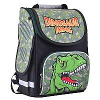 Ранец (рюкзак) - каркасный школьный для мальчика - Динозавр, PG-11 Dinosaur, Smart 554535