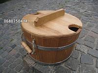 Запарник для веников дубовый 30л, круглая форма