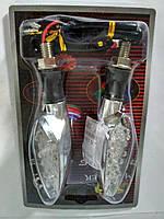 Повороты светодиодные (пара) стрела, серебристый хром, прозрачные, 11 диодов №234077 Monster Energy