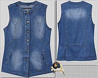 Женский джинсовый жилет удлинённый большого размера