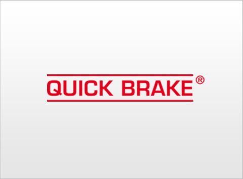 Комплект пружинок, код QB105-0709, QUICK BRAKE
